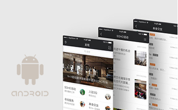 【Android视频教程】Android开发零基础-Android开发环境搭建_移动端开发课程