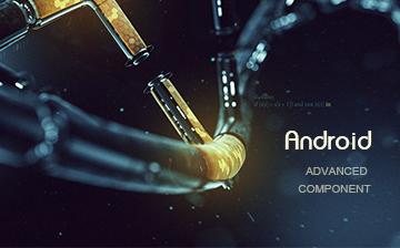 Android開發零基礎-高級組件和容器