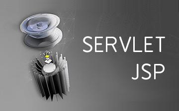 JavaEE開發-Servlet和JSP