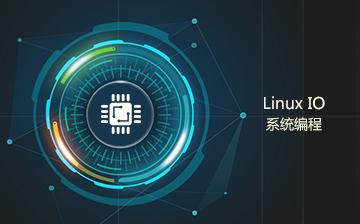 嵌入�应用开�零基础-Linux IO系统编程