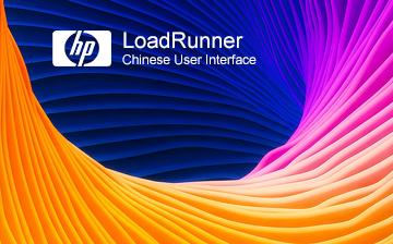 【软件测试视频教程】测试系列--Loadrunner基础_软件测试课程