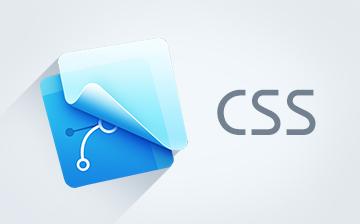 CSS从原�到熟练
