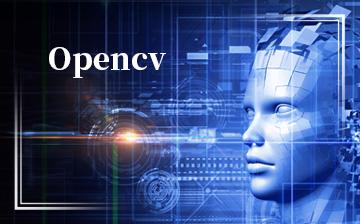 【分布式视频教程】Opencv_大数据课程