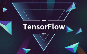 【Python视频教程】TensorFlow_人工智能课程