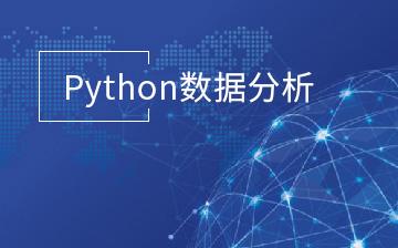 Python数�分�