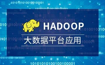Hadoop大数�平�应用