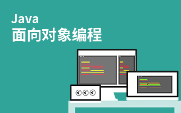 Java��对象编程