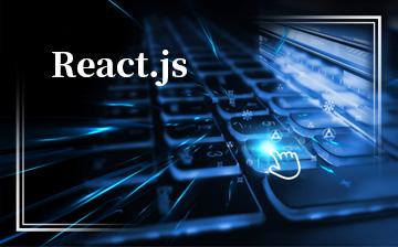 【HTML5视频教程】React.js_前端开发课程