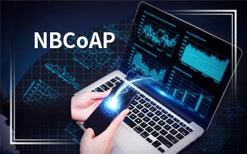 【人工智能视频教程】NB CoAP_物联网课程