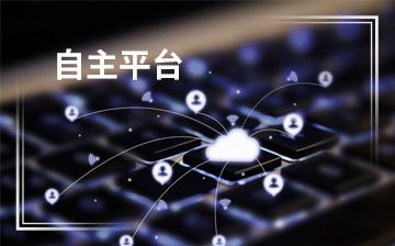 【人工智能视频教程】自主平台_物联网课程