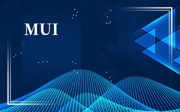 【HTML5视频教程】MUI_前端开发课程