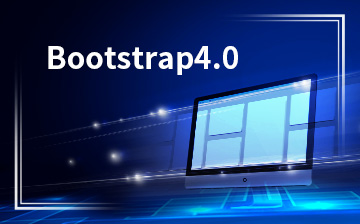 Bootstrap4.0