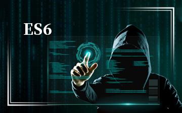 【HTML5视频教程】ES6_前端开发课程