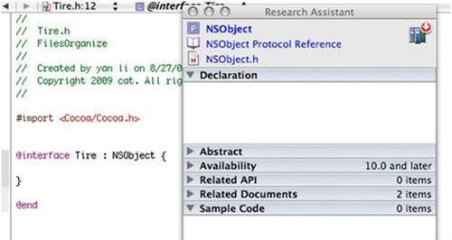 IOS开发入门之Xcode使用教程详细讲解(全)