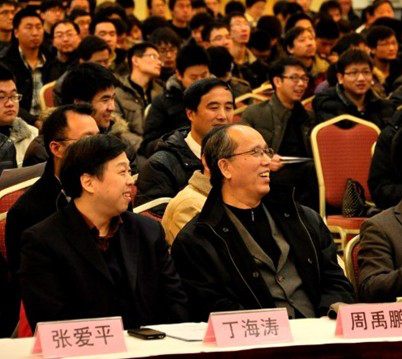 海同科技联手张江iTalk新经济沙龙举办活动!