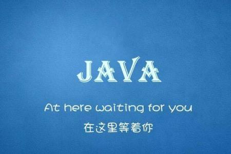 JAVA从入门到精通之高并发Java:NIO和AIO