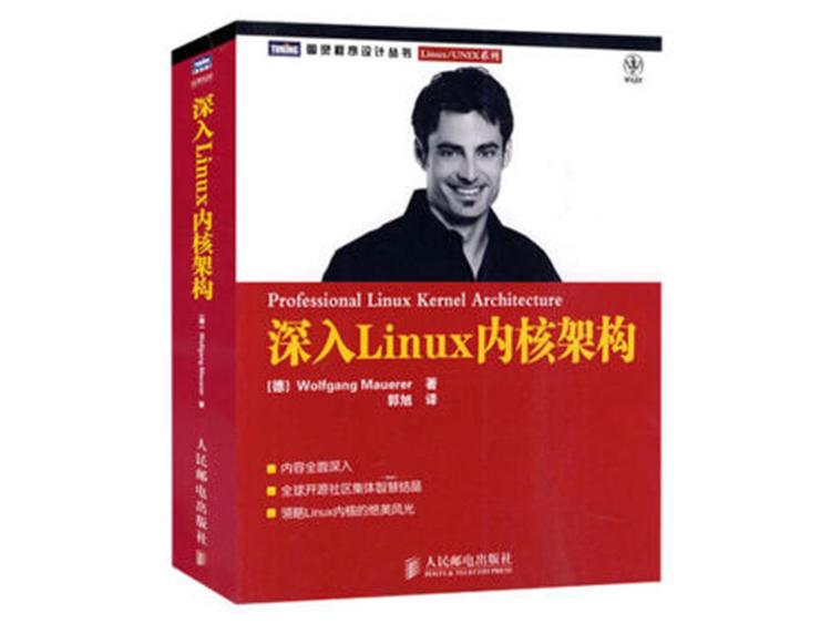 深入Linux内核架构 [德] 莫尔勒 著 人民邮电出版社