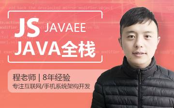 【Java课程基础学习】之java多线程