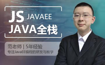 职场新人快速掌握Java开发语言技巧一