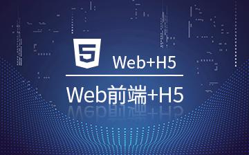 �H5课程基础教学】之javascript对象有哪些?