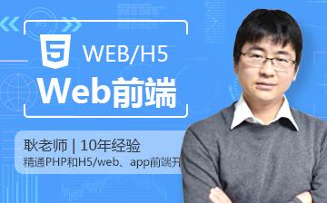 �H5课程基础教学】之1�时使用html5常用元素
