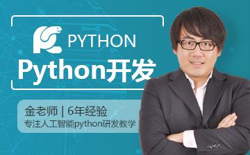 【人工智能物联网课程】之手把手教你用python爬取排名方法