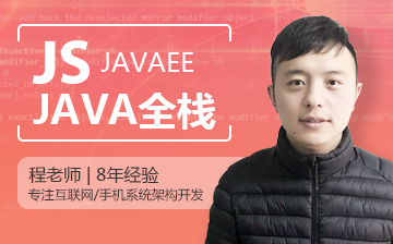 �Java基础教程】之语法��对象-异常和高级特性