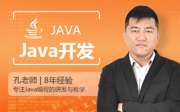【Java课程练习】之接口-编程题(2)