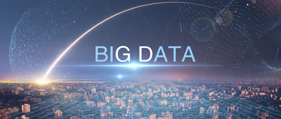 为什么现在越来越多的企业都在争相抢夺 Java大数据开发人才?