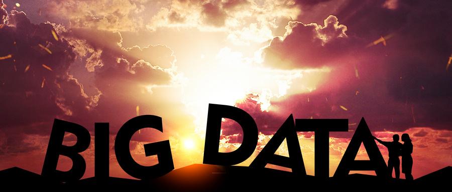 10分钟了解大数据学习的方向和路径,助你快速入行