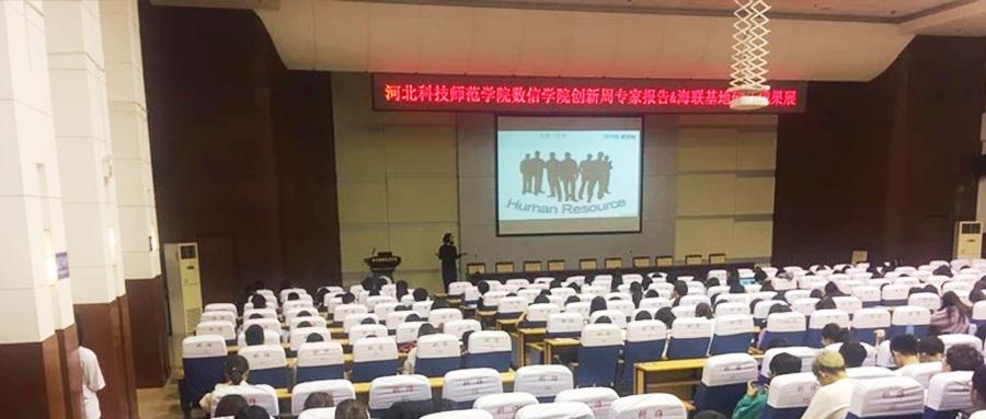 职坐标助力河北师范学院数信学院科技文化节圆满落幕