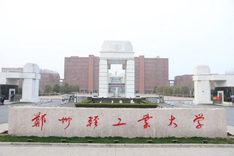 实训拥抱技术前沿 职坐标为郑州轻工业大学学子高薪就业提供强劲助力