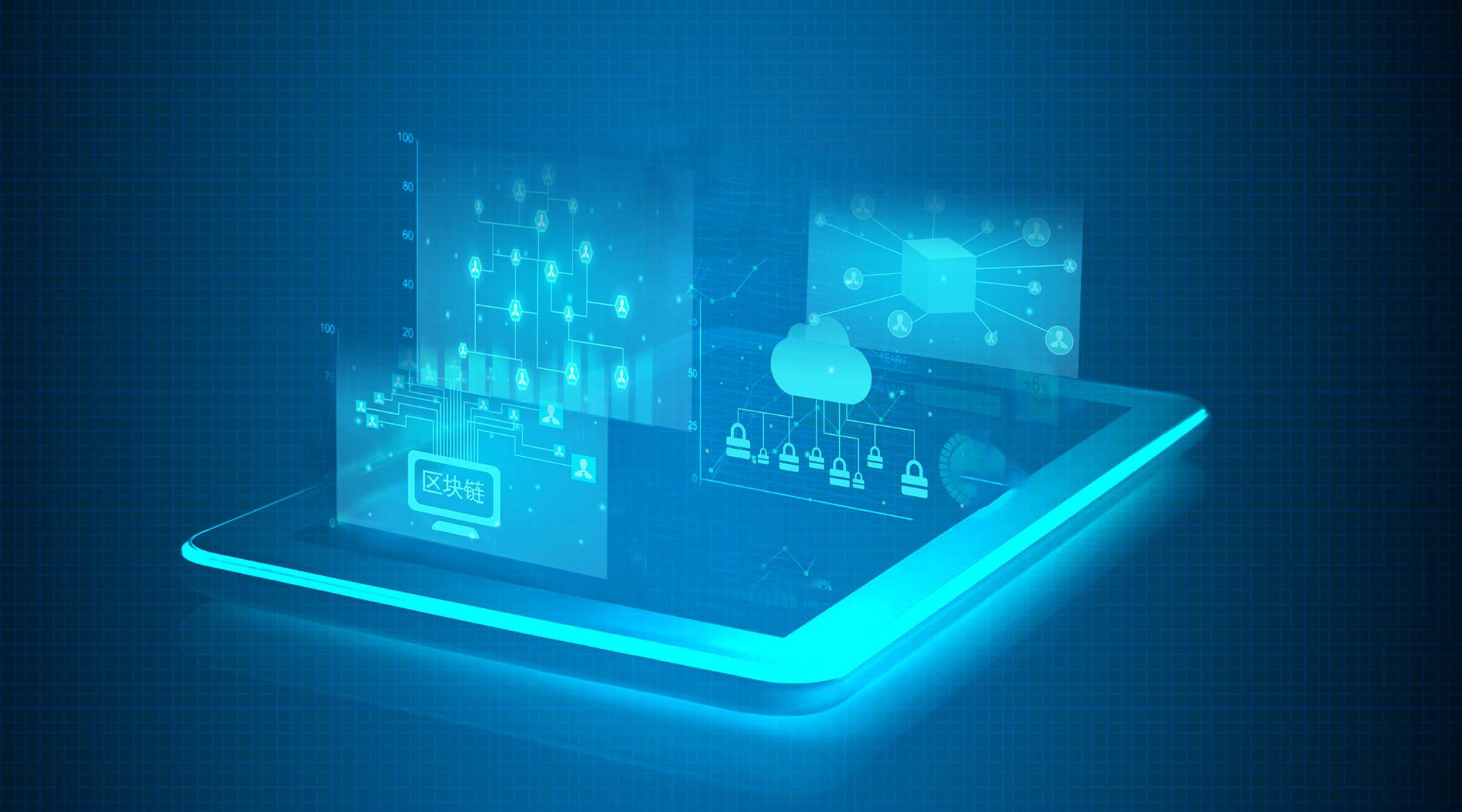 大数据学习之大数据开发涉及到的关键技术