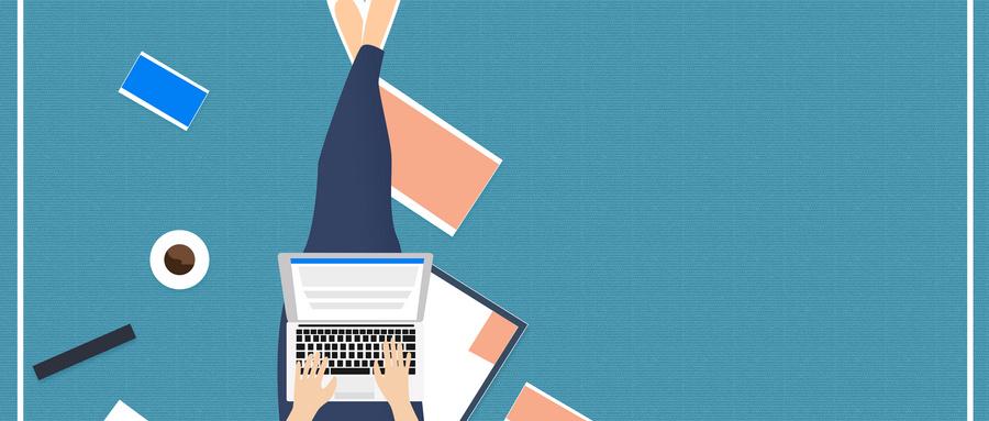 2021年程序员必备的9项技能,帮你快速升职加薪!