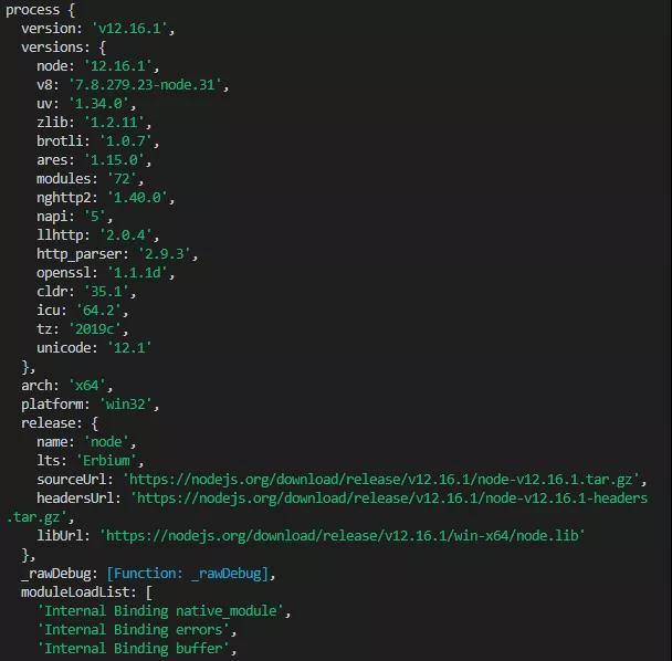 web前端面试题——面试官:说说 Node. js 有哪些全局对象?